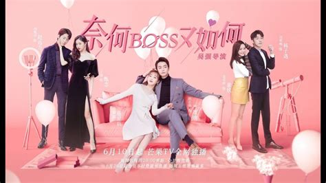 What If You're My Boss ep 1 - FusuDrama
