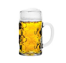 Beer Stein Free Stock Photo - Public Domain Pictures