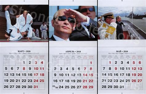 The 'Action Putin' 2018 Calendar Is Out In Time For Xmas