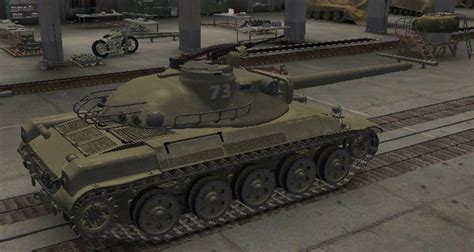 Overview - AMX 30 - Skins - Projects - World of Tanks