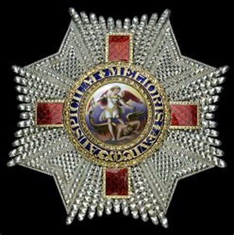 ODM of the United Kingdom: Order of St Michael and St George
