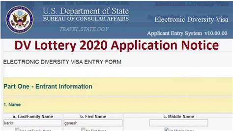 DV Lottery 2020 Application Notice Published !!! - GBS Note