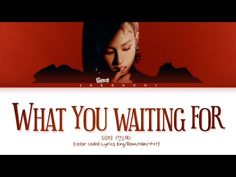Somi (전소미) - What You Waiting For Lyrics » Color Coded